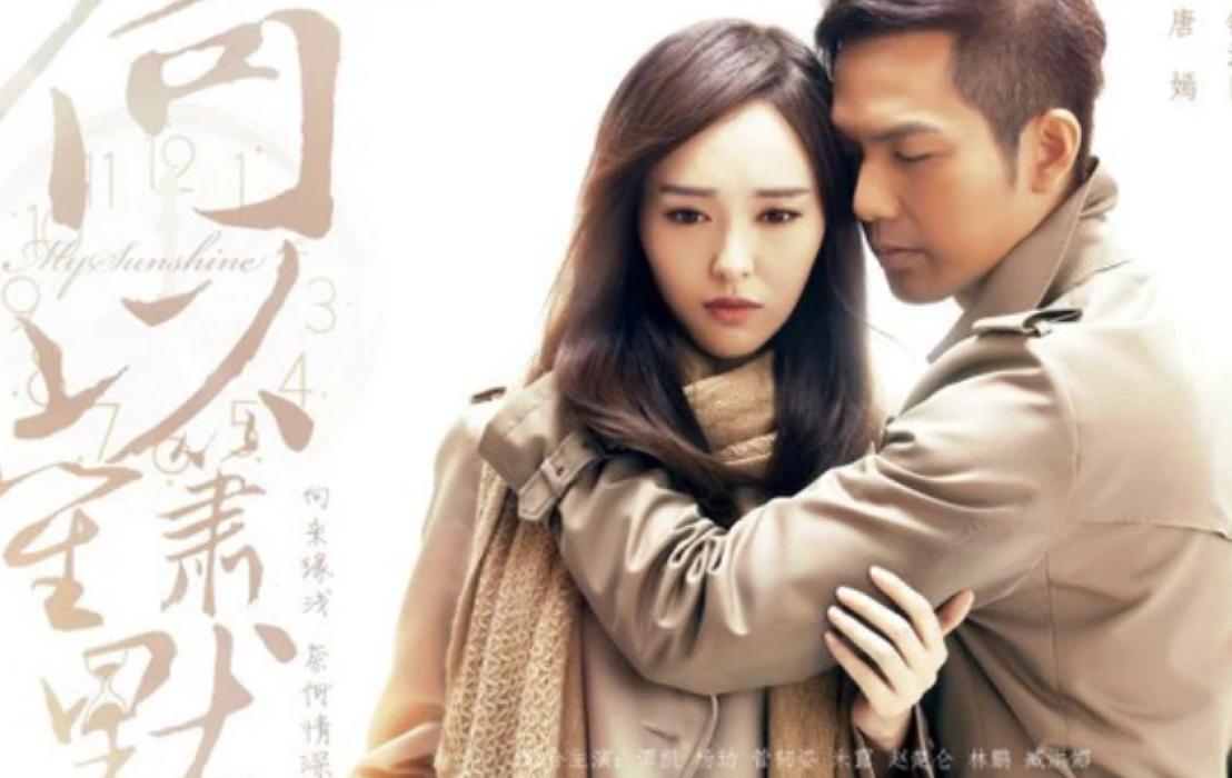 Phim ngôn tình Trung Quốc bắt đầu nổi từ khi nào? Các bộ phim hay mang dấu ấn sâu đậm